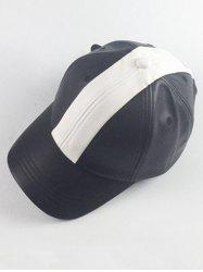 Hip Hoop Color Style Splicing Baseball Hat -