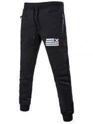 Striped Pattern Zipper Pocket Drawstring Jogger Pants - BLACK
