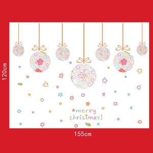 Removable Merry Christmas Colorful Star Ball DIY Wall Stickers - COLORFUL