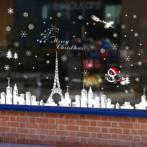 Merry Christmas City Snowflake DIY Glass Window Wall Stickers - WHITE