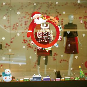 Santa Claus DIY Christmas Wall Stickers Glass Showcase Decor - COLORFUL