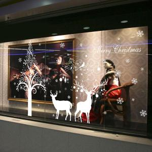 Christmas Deer DIY Window Decoration Chriatmas Wall Stickers - White