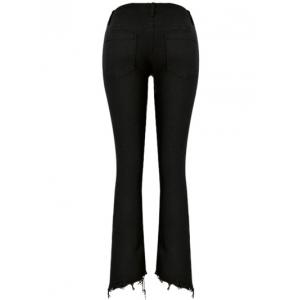 Stretchy Asymmetrical Slimming Jeans -