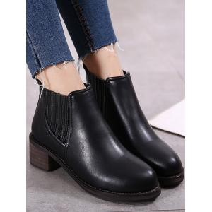 PU Leather Chunky Heel Ankle Boots - BLACK 39