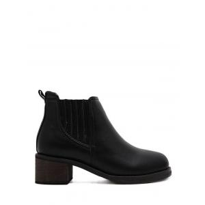 PU Leather Chunky Heel Ankle Boots