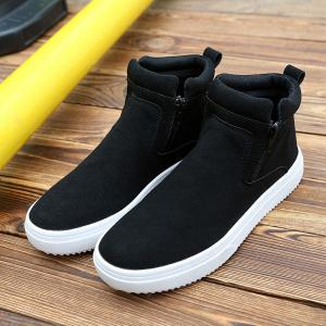 Casual Double Zips Suede Boots -