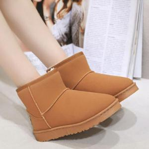 Suede Ankle Snow Boots -