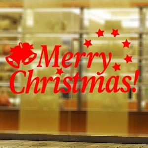 Letters Merry Christmas Removable Glass Window Wall Stickers - RED