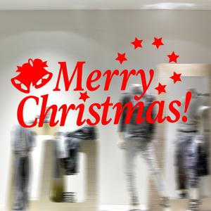 Letters Merry Christmas Removable Glass Window Wall Stickers -