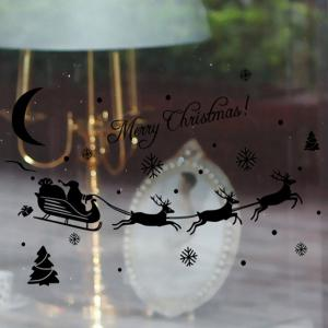 Removable Merry Christmas Deer Design Glass Showcase Wall Stickers - BLACK