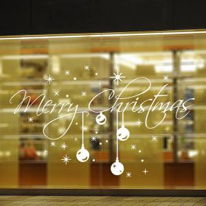 Merry Christmas Snowflake Removable Glass Window Wall Stickers - WHITE