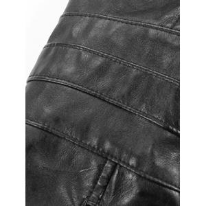 Faux Leather Insert Quilted Shoulder Zip Up Jacket -