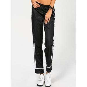 Elastic Waist Striped High Waisted Track Pants
