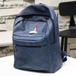 Zippers Embroided PU Leather Backpack