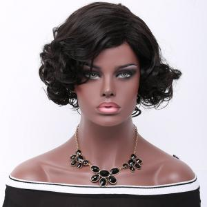Short Side Parting Curly Synthetic Wig