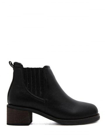 Outfit PU Leather Chunky Heel Ankle Boots BLACK 39