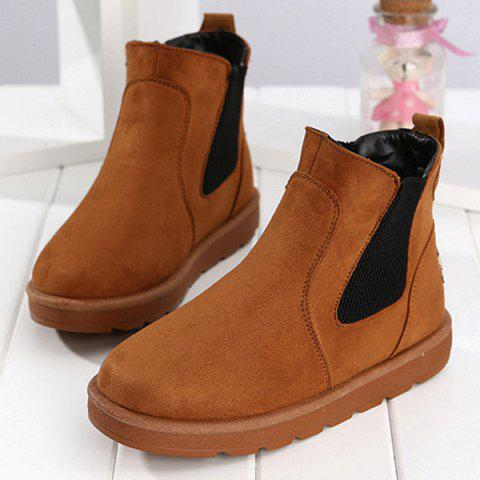 Chic Ankle Suede Snow Boots