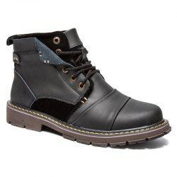 Suede Insert Leather Short Boots - BLACK