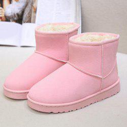 Suede Ankle Snow Boots