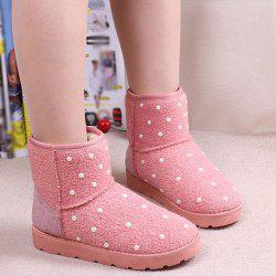 Fuzzy Beaded Snow Boots
