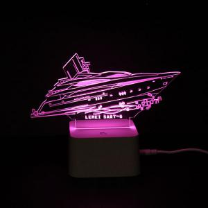Colorful Remote Control 3D Visual Yacht Atmosphere LED Night Light - Colorful - Eu Plug