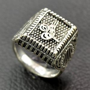 Classic Embossed Geometry Ring