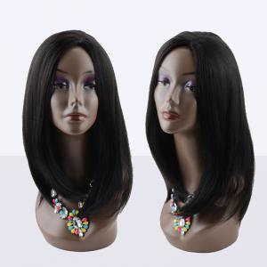 Kanekalon Long Middle Parting Straight Synthetic Wig