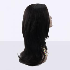 Kanekalon Long Middle Parting Slightly Curled Synthetic Wig -