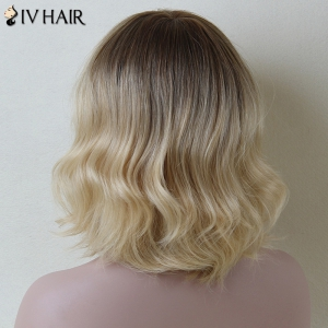 Stunning Short Side Bang Slightly Curled Siv Human Hair Wig - COLORMIX