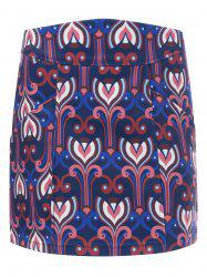 Tribe Print High Waist A Line Skirt