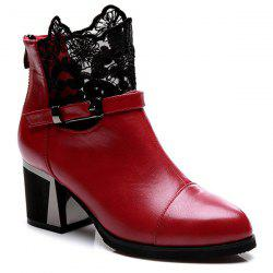 Buckle Strap Zipper Lace Ankle Boots - RED