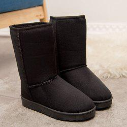 Flat Heel Suede Dark Colour Snow Boots -