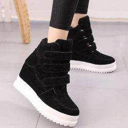Stitching Hidden Wedge Ankle Boots