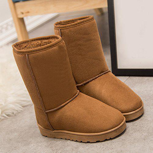Outfits Flat Heel Suede Dark Colour Snow Boots