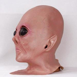 Hot Sale Halloween UFO Aliens Latex Masque Cosplay Prop Pour Fancy Party Bal Afficher - Teint