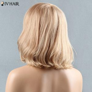 Short Oblique Bang Slightly Wavy Siv Human Hair Wig - LIGHT CHOCOLATE