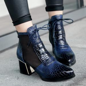 Embossing Mesh Zipper Ankle Boots -