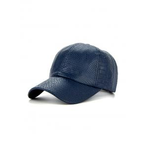 PU Leather Crocodile Snapback Baseball Hat - Cadetblue