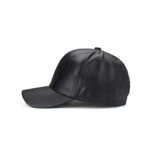 Adjustable PU Trucker Snapback Baseball Hat - BLACK