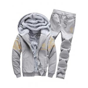 Zip Up Flocking Hoodie and Drawstring Pants Twinset - Light Gray - M