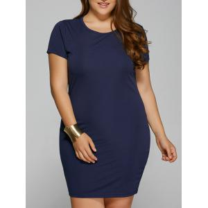 Summer Short Sleeve Plus Size Bodycon Dress