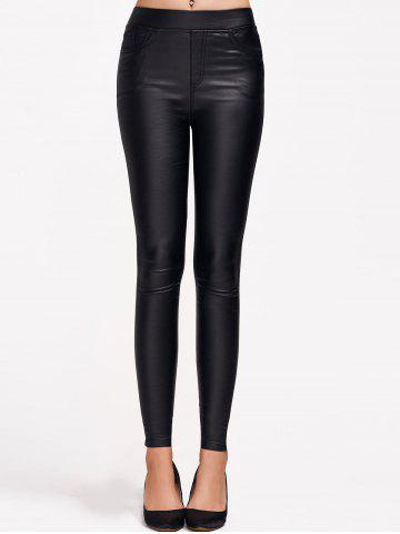 Chic Faux Leather Elastic Waist Slimming Pants