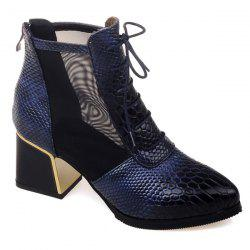 Embossing Mesh Zipper Ankle Boots - DEEP BLUE 39