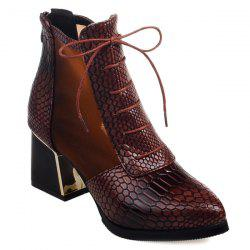 Embossing Mesh Zipper Ankle Boots - BROWN