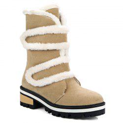 Colour Spliced Faux Fur Platform Short Boots