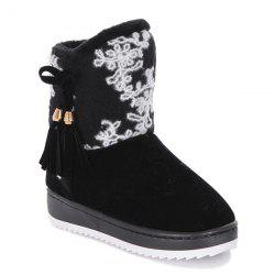 Platform Tassel Color Block Snow Boots