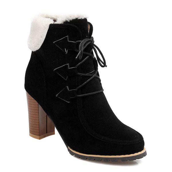 Unique Faux Fur Fold Over Ankle Boots