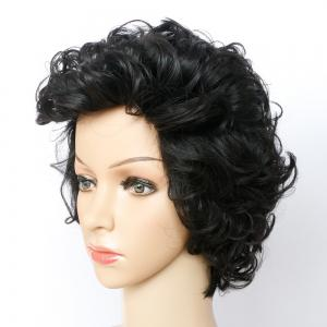 Handsome Ultrashort Curly Natural Black Women's Synthetic Hair Wig - BLACK