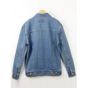 Button Fly Denim Jacket -