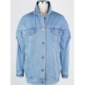 Drop Shoulder Loose Jean Jacket